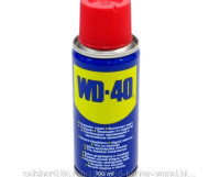 Смазка WD-40 420г